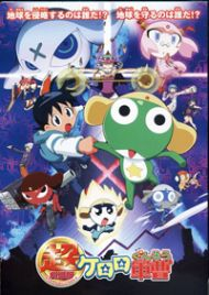 [large][AnimePaper]scans_Keroro-Gunsou_sai_55405.jpg